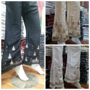 Fancy Stylish Stitched Bell Bottom Trouser